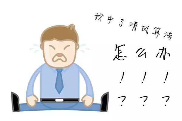 亚游注册SEO优化.jpg